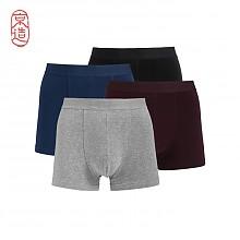 京造 男士 精梳棉内裤 4条装