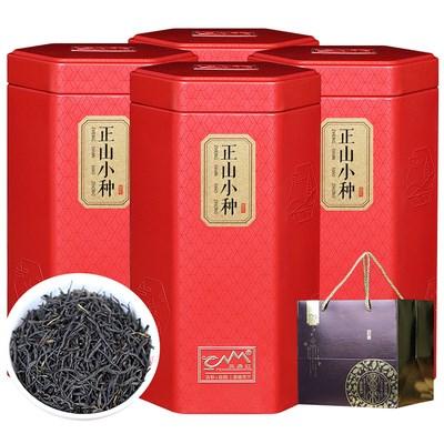 凤鼎红正山小种红茶茶叶125g