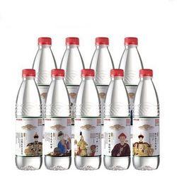 农夫山泉 饮用天然水 故宫瓶 550ml*
