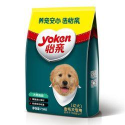 怡亲 金毛幼犬粮 狗粮 7.5kg