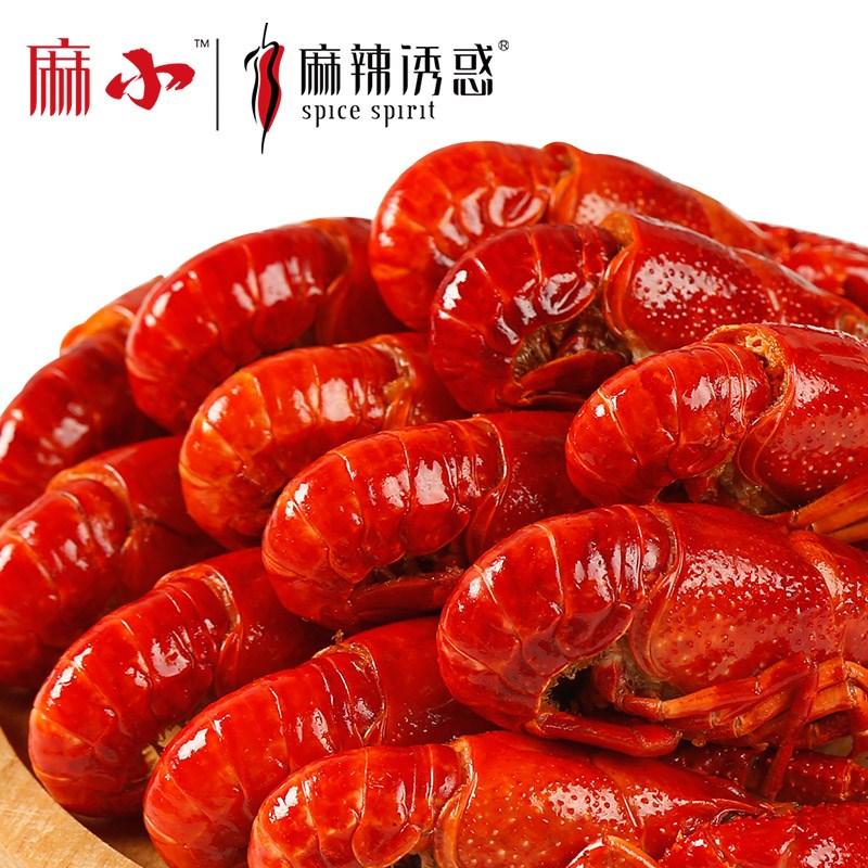 麻辣诱惑十三香麻辣小龙虾700g