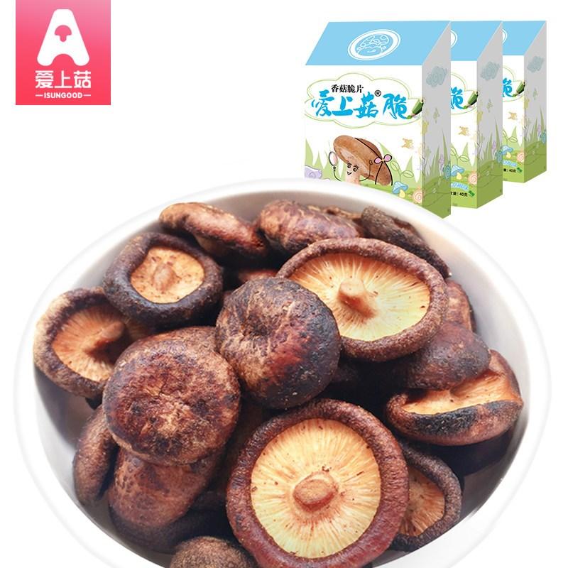 爱上菇脆香菇脆40g*3盒装