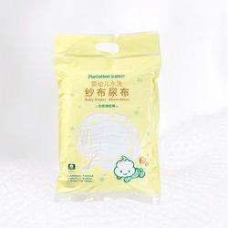 双11预售:全棉时代 婴儿纯棉纱布尿片 8片/袋*2