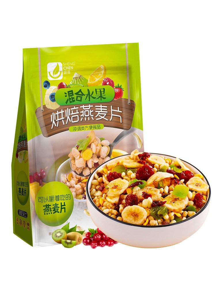盛晨即食水果麦片420g*2袋