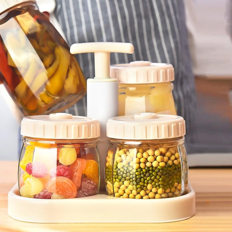 密封罐四件套装玻璃储物罐