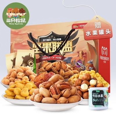 【三只松鼠】坚果大联盟礼盒1428g
