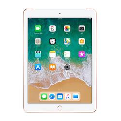 苹果 iPad 9.7英寸平板电脑128GB