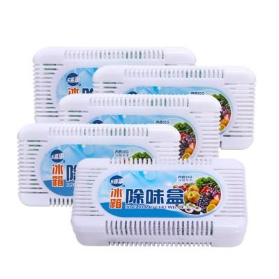 活性炭包冰箱除味剂5盒