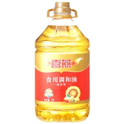 喜燕 浓香型食用调和油 5L