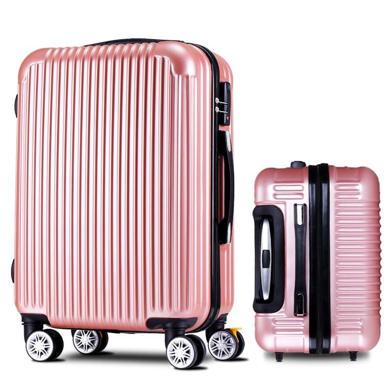 张小盒万向轮拉杆行李箱20寸