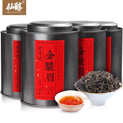 仙醇特级金骏眉红茶125克