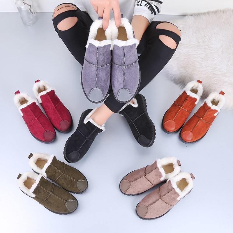 诗迷奇韩版加绒百搭闲款靴