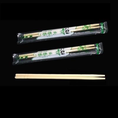 一次性竹筷100双独立包装