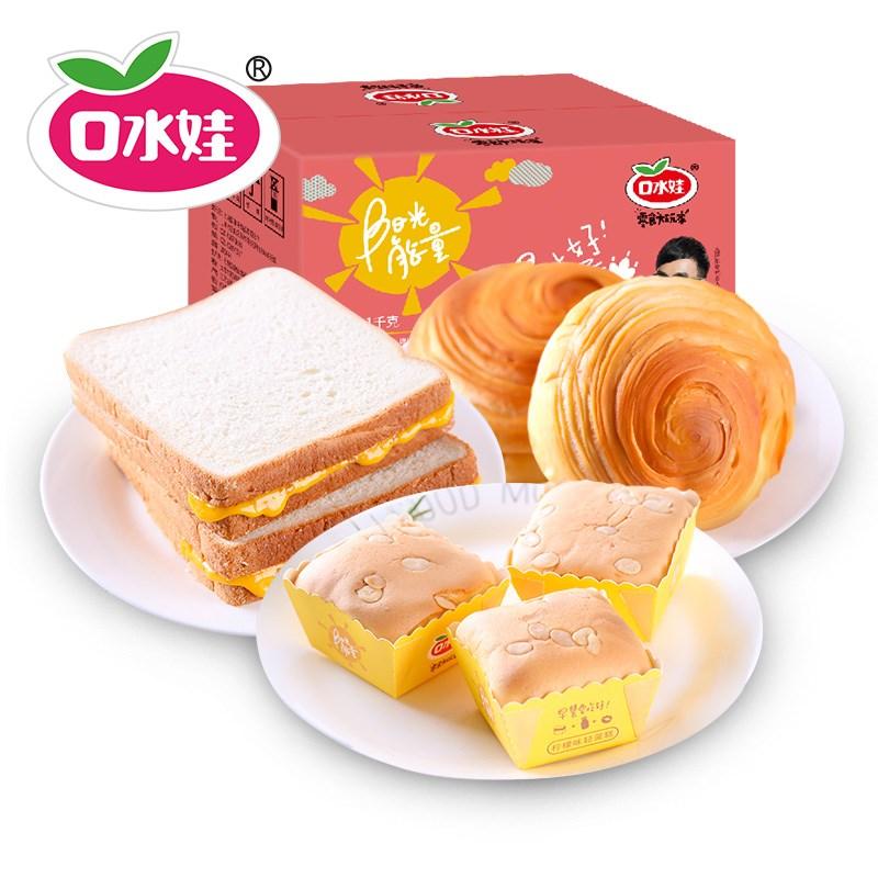 口水娃手撕面包营养蛋糕1KG