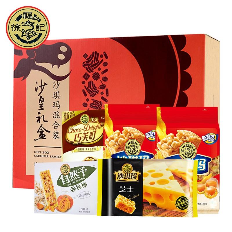 徐福记沙皇礼盒1516g
