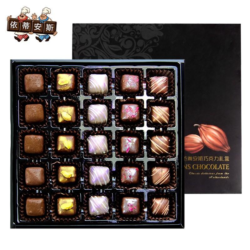 依蒂安斯手工巧克力25颗礼盒装