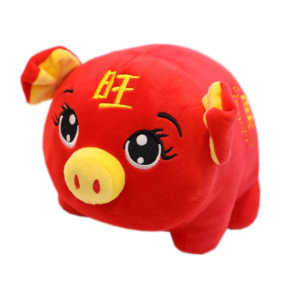 猪年吉祥物毛绒玩具小猪
