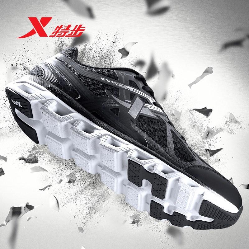 特步透气减震跑步运动鞋