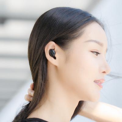 潮工坊T1无线隐形迷你蓝牙耳机