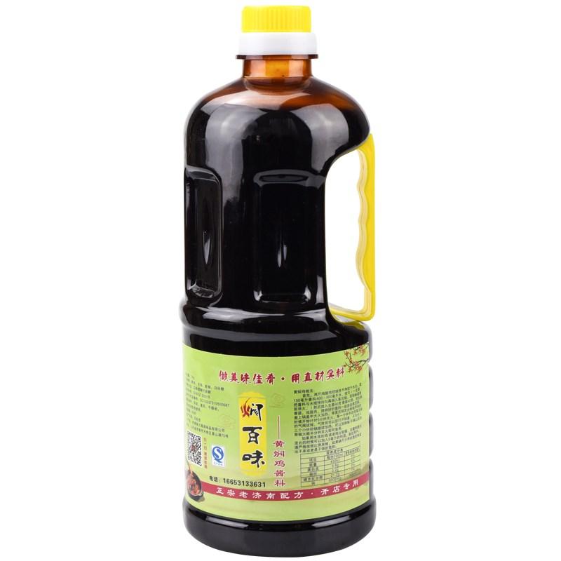 黄焖鸡米饭酱料2斤装
