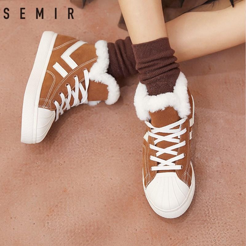 森马加绒板鞋女冬休闲鞋
