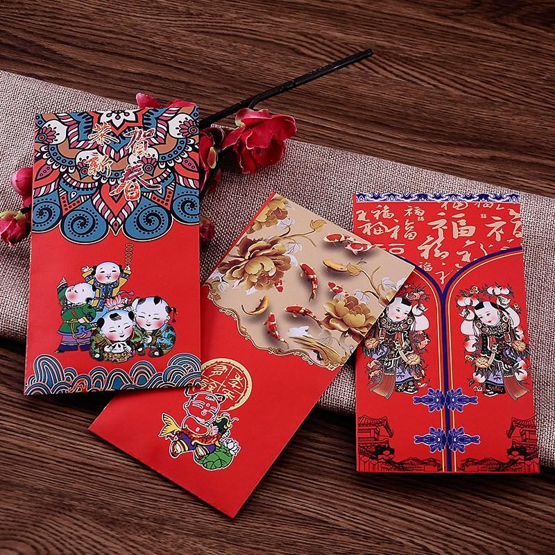 中國元素高檔新年紅包12個