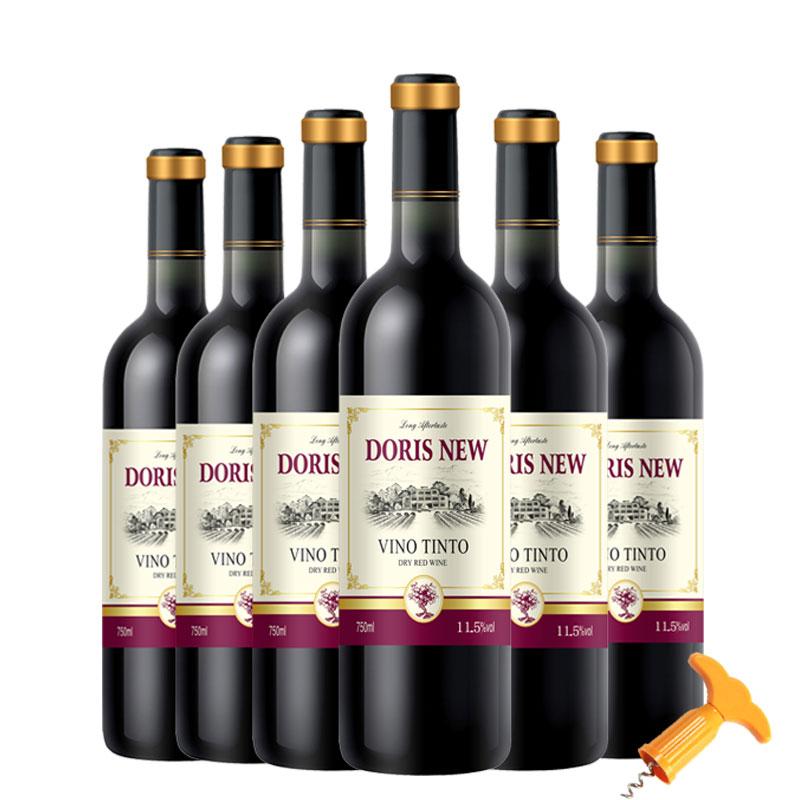 新多乐丝干红葡萄酒750ml*6支装