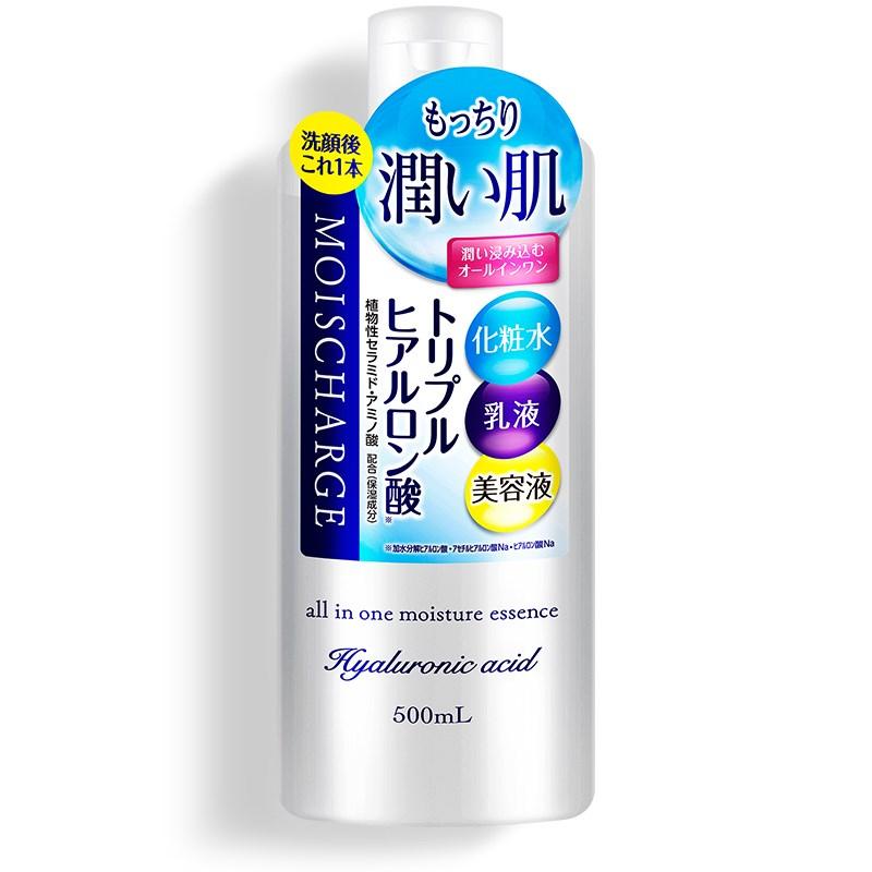 娜丽丝玻尿酸补水保湿化妆水