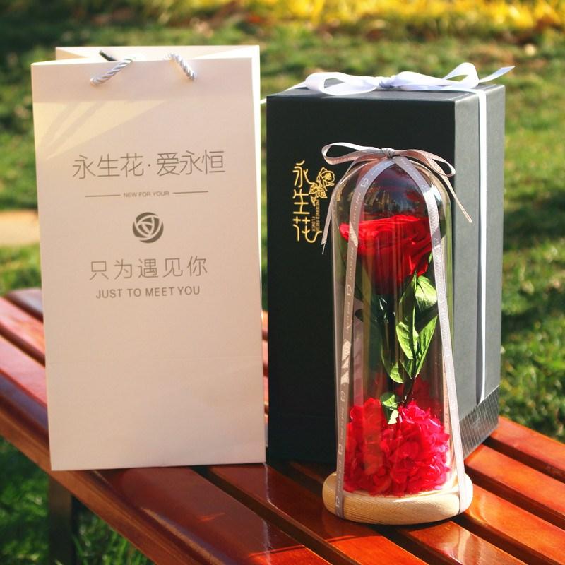 情人节永生花玻璃罩礼盒装