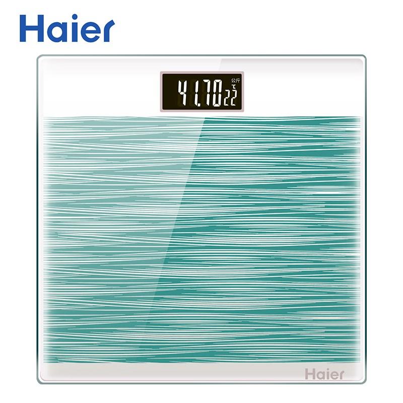 海尔拉丝工艺体重称三色可选