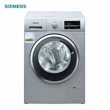 西门子IQ300 XQG80-WD12G4681W 8公斤洗烘一体机