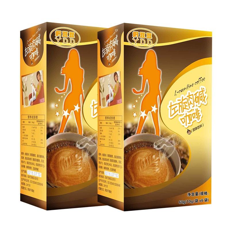 妍豆豆左旋肉碱咖啡粉2盒装