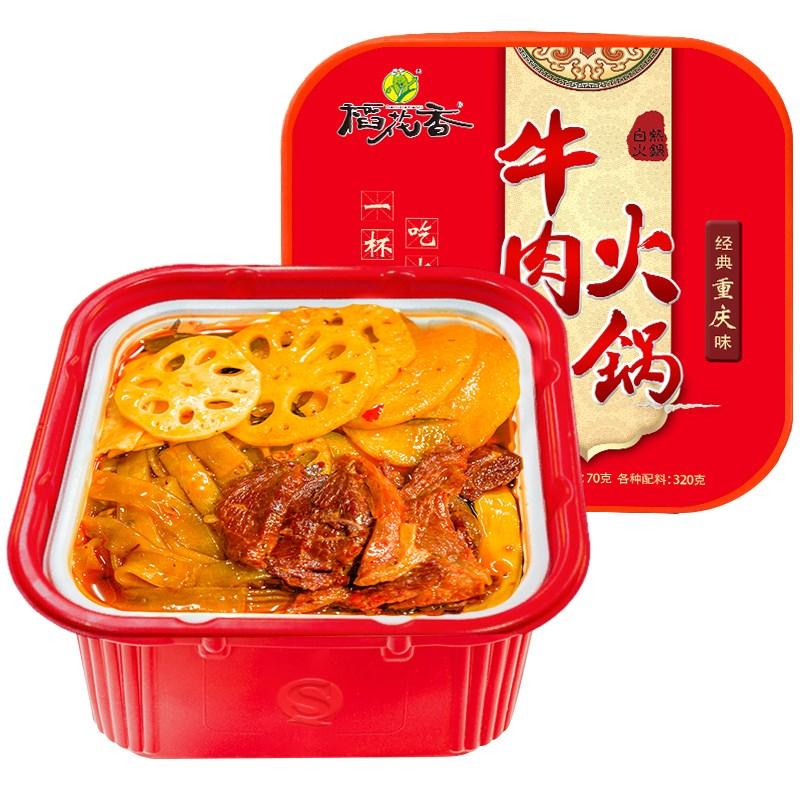 稻花香牛肉懒人火锅390g
