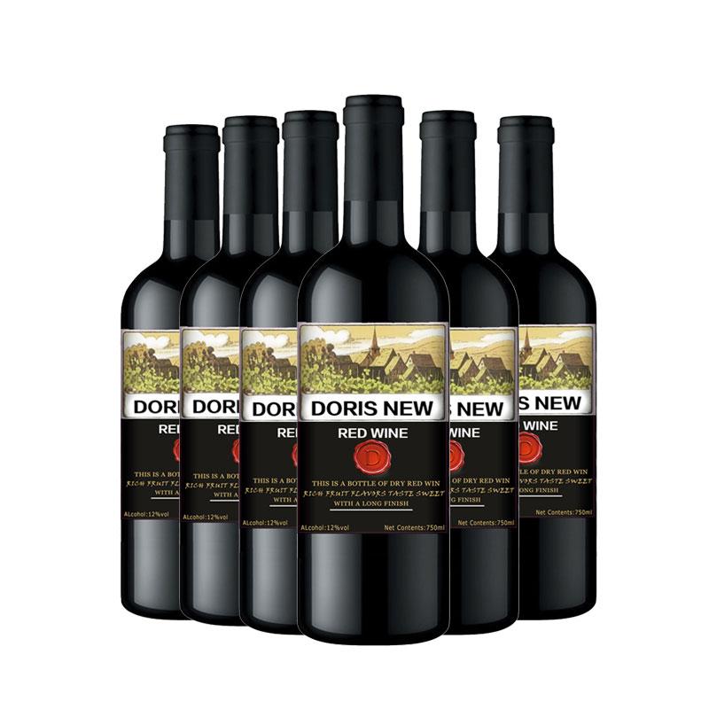 西班牙进口葡萄酒整箱6支