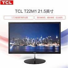 新低:TCL 22英寸 广视角显示器