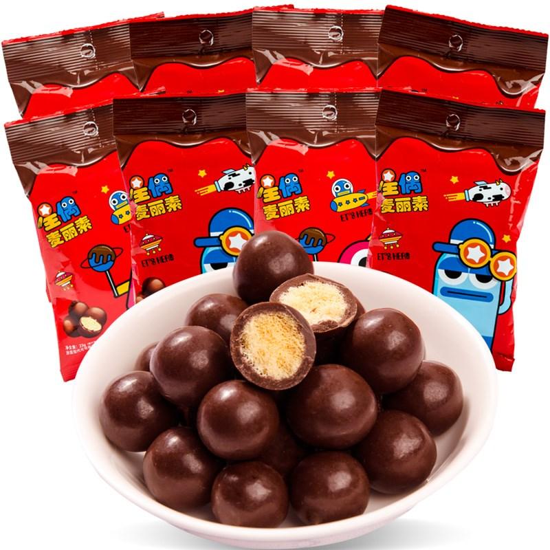 星偶怀旧零食夹心巧克力球23g*20包
