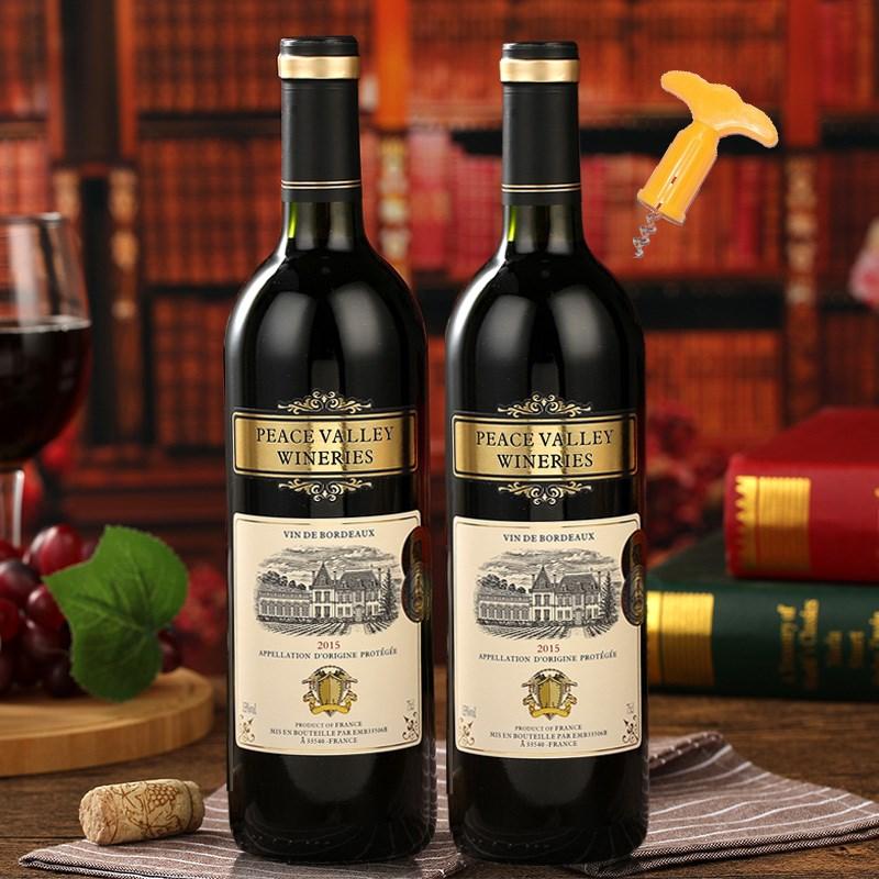 法国波尔多原瓶干红葡萄酒2支
