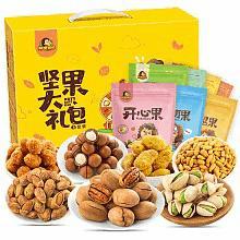 刺猬阿甘 干果零食年货礼盒B 8袋装 1320g/盒