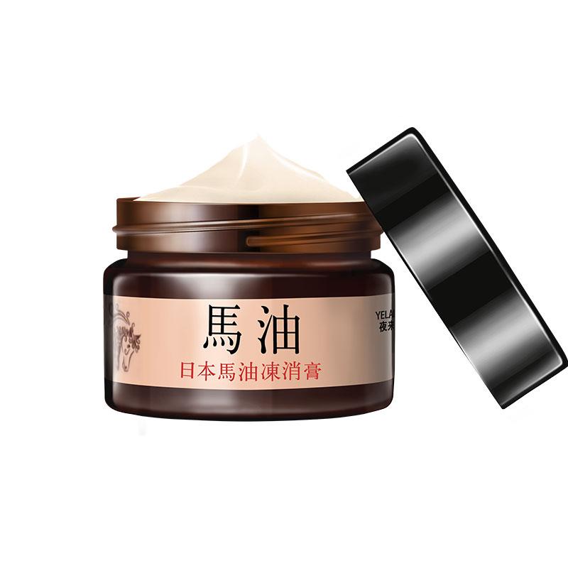 日本马油干裂霜+冻疮膏共2瓶