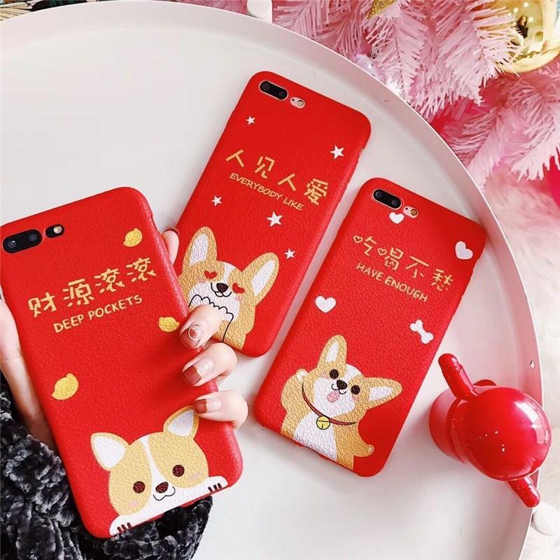 苹果新年红财源滚滚手机壳