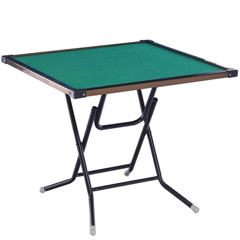 新款家用简易棋牌桌餐桌两用