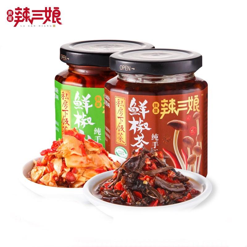 超值2瓶装:贵三红鲜椒山笋+茶菇私房下饭菜