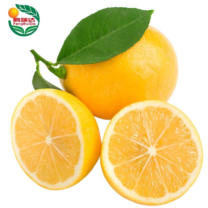 安岳一二级新鲜大柠檬4斤