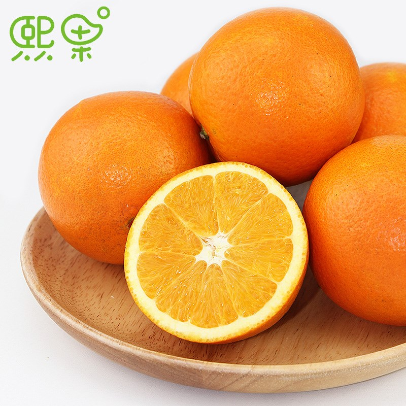 熙果新鲜高山纽荷尔脐橙10斤