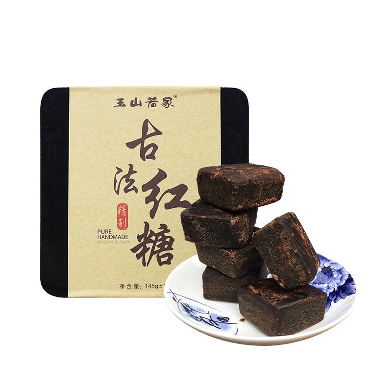 古法红糖姜茶5种口味145g