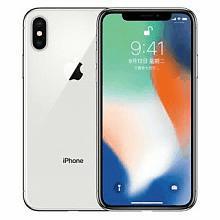 苹果iPhone X 智能手机256GB
