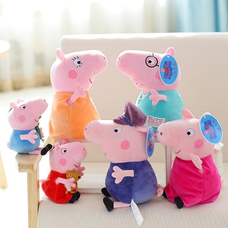 社会人小猪佩奇毛绒玩具(送小挂件)