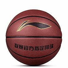李宁5号/6号/7号防滑耐磨篮球
