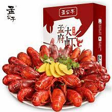 孟公子麻辣小龙虾750g约17-24只