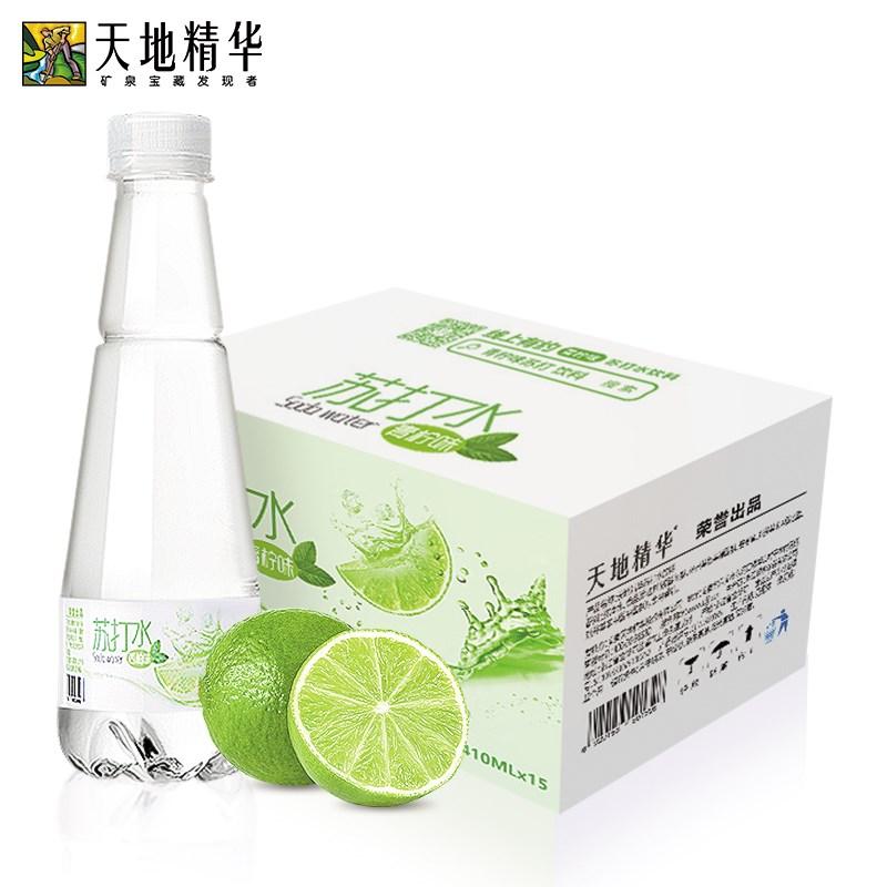 天地精华青柠檬苏打水410ml*15瓶